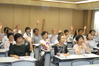 平成30年健康講座
