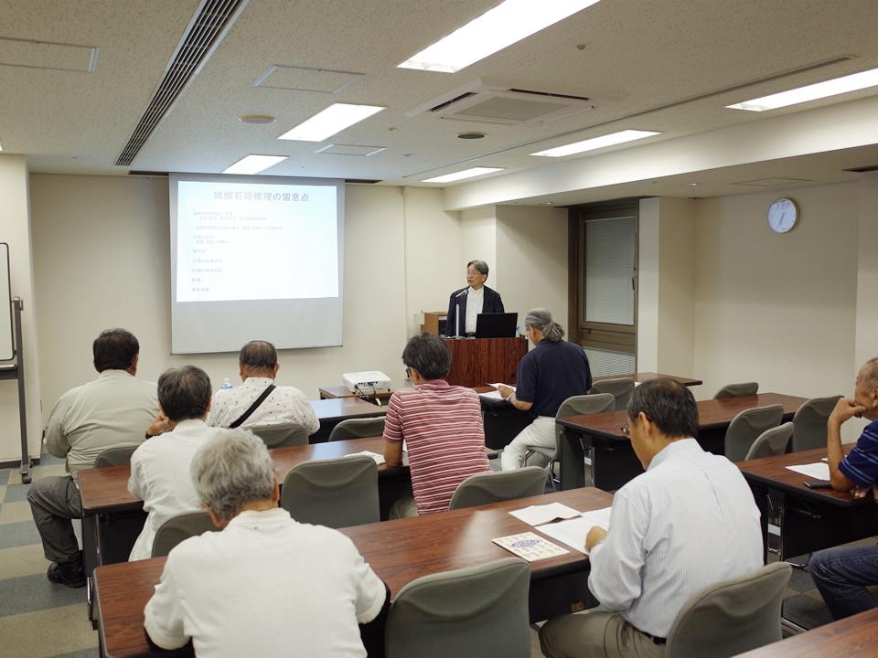 第1回 設計施工ワーク研修会「石垣の技術と伝統」講演会