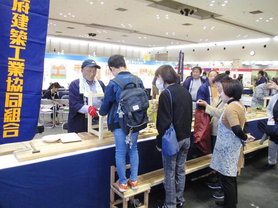 京都ものづくりフェア2019開催される パルスプラザにて